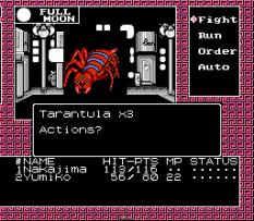 Digital Devil Story - Megami Tensei Famicom 098