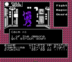 Digital Devil Story - Megami Tensei Famicom 099