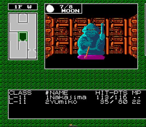 Digital Devil Story - Megami Tensei Famicom 100