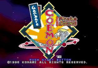 Ganbare Goemon - Space Pirate Akogingu PS1 001