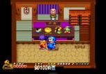Ganbare Goemon - Space Pirate Akogingu PS1 019