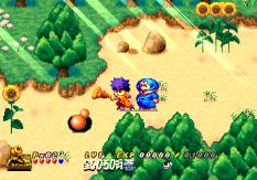 Ganbare Goemon - Space Pirate Akogingu PS1 033
