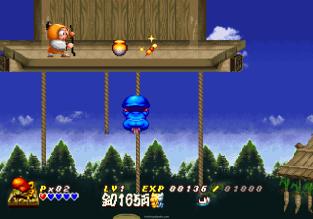 Ganbare Goemon - Space Pirate Akogingu PS1 045