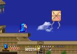 Ganbare Goemon - Space Pirate Akogingu PS1 047