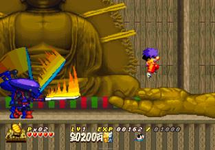 Ganbare Goemon - Space Pirate Akogingu PS1 053