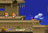 Ganbare Goemon - Space Pirate Akogingu PS1 059