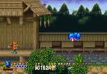 Ganbare Goemon - Space Pirate Akogingu PS1 060