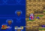 Ganbare Goemon - Space Pirate Akogingu PS1 061
