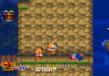 Ganbare Goemon - Space Pirate Akogingu PS1 062