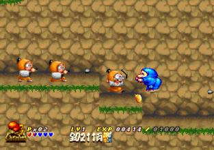 Ganbare Goemon - Space Pirate Akogingu PS1 064