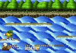 Ganbare Goemon - Space Pirate Akogingu PS1 068