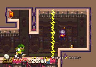 Ganbare Goemon - Space Pirate Akogingu PS1 089