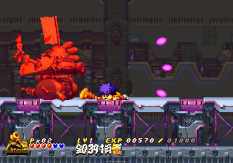 Ganbare Goemon - Space Pirate Akogingu PS1 099