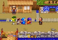 Ganbare Goemon - Space Pirate Akogingu PS1 109