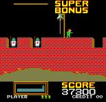 Hunchback Arcade 17