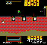 Hunchback Arcade 25