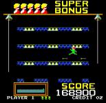 Hunchback Arcade 51