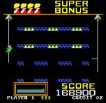 Hunchback Arcade 52