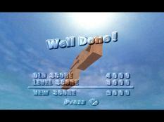 Kula World PS1 11