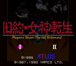 Kyuuyaku Megami Tensei SNES 001