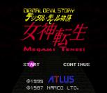 Kyuuyaku Megami Tensei SNES 006