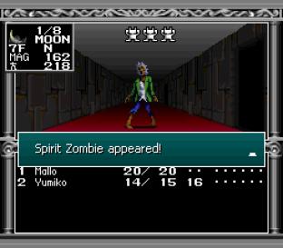 Kyuuyaku Megami Tensei SNES 023