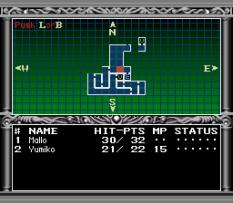 Kyuuyaku Megami Tensei SNES 032