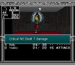 Kyuuyaku Megami Tensei SNES 035