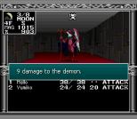 Kyuuyaku Megami Tensei SNES 036