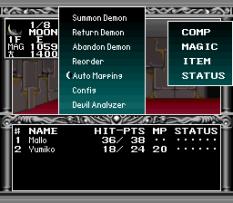 Kyuuyaku Megami Tensei SNES 044