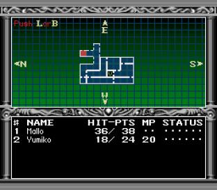 Kyuuyaku Megami Tensei SNES 045