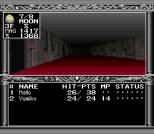 Kyuuyaku Megami Tensei SNES 048