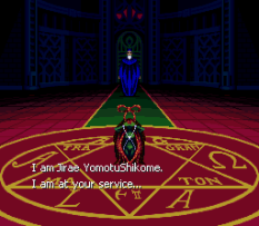 Kyuuyaku Megami Tensei SNES 054