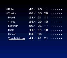 Kyuuyaku Megami Tensei SNES 055
