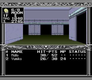 Kyuuyaku Megami Tensei SNES 056