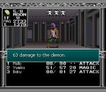 Kyuuyaku Megami Tensei SNES 073