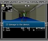 Kyuuyaku Megami Tensei SNES 127