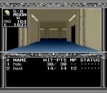 Kyuuyaku Megami Tensei SNES 139