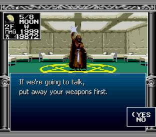 Kyuuyaku Megami Tensei SNES 177