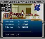 Kyuuyaku Megami Tensei SNES 216