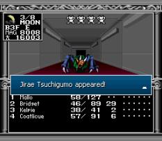Kyuuyaku Megami Tensei SNES 230