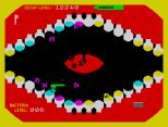 Molar Maul ZX Spectrum 29