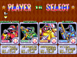 Ninja Baseball Bat Man Arcade 006
