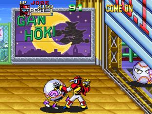 Ninja Baseball Bat Man Arcade 012