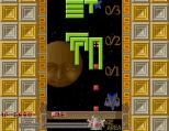 Quarth Arcade 07