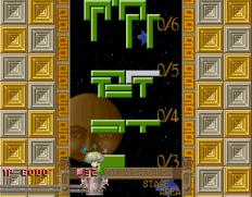 Quarth Arcade 11