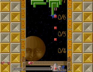 Quarth Arcade 12