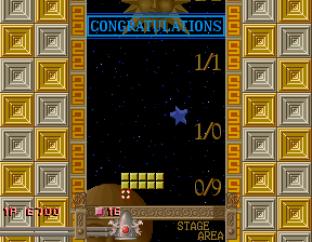 Quarth Arcade 20