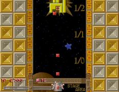 Quarth Arcade 22