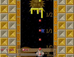 Quarth Arcade 23